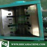 注入材料のためのプラスチック低雑音および低速造粒機