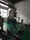 自動回転式粉のDoypackの微粒のパッキング機械