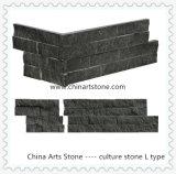 صوان ورخام ثقافة حجارة لأنّ بناء