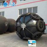 Defensa de goma marina neumática de la buena calidad del barco/de la nave/del vaso