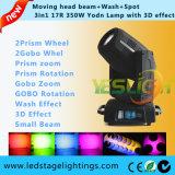 лепесток радиолуча 3in1 мытья освещения этапа 350W 17r Moving головной