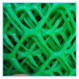 최신 판매! 좋은 품질 백색 플라스틱 메시 (XB-PLASTIC-0010)