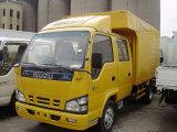 Camion del carico di Isuzu NKR