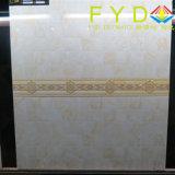 600X300mm azulejo de la pared / pared de la cocina Tile / Cuarto de baño Azulejo, (PPC017)