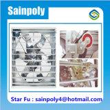 温室のための中国の製造者の冷却装置