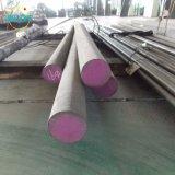 Высокое качество низкая цена 34CrNiMo6 легированная сталь 1.6582 поставщика