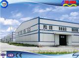 研修会または倉庫のための高品質の鋼鉄プレハブの建物
