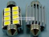 花飾り8 5050SMD Canbus (アルミニウムハウジング) (42mm) (2.5W) ICと