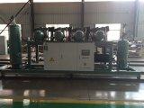 Bitzer baja temperatura de la unidad de paralelo de pistón compresor de refrigeración
