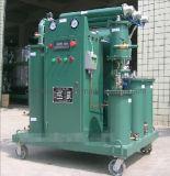 진공 기름 정화 기계 (ZY-10)