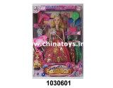 """Brinquedos da novidade boneca do brinquedo plástico bonito 11.5 da menina da """" (854817)"""