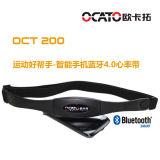 Bluetooth 4.0の心拍数のモニター