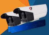 1080P Varifocal CCTV 안전 통신망 방수 영상 웹 IP 사진기, 웹 사진기
