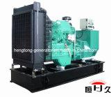 Generator-Satz (30KW)
