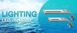 수족관 어업 탱크 광도 조정가능한 DC 12V를 위한 LED 클립 빛