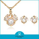 最新の贅沢な真珠は宝石類セットに玉を付けた