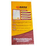 Высокое качество зажигания используйте сельского хозяйства удобрений упаковку Bag