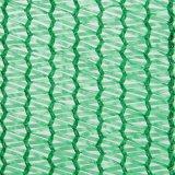 紫外線添加物(YHZ-SDCT01)が付いている90gバージンのPEの陰の布のネット