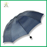 عامة نسيج مربّع مظلة