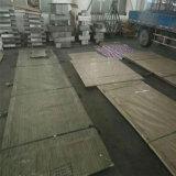 Piatto laminato a caldo di usura dello strato dell'acciaio inossidabile per industria 321H