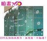 Parede de vidro transparente de vinheta autocolante para vidro decorativo+852 97017906