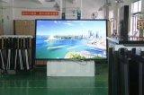 Seamless 55inch 4K UHD Mur vidéo LCD n'a