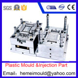 プラスチック機器型、プラスチックケース型
