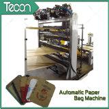 機械を形作る自動クラフト紙袋