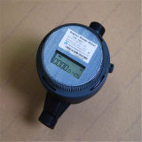 ISO4064 Class Wireless dome TIC Ultrasonic Industrial portable Water meter