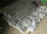 الصين عسكريّة رمز جدار [هسك] عالقات
