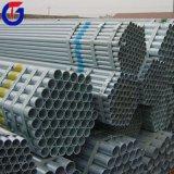 電流を通された正方形の鋼鉄管