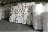 최신 가격을%s 가진 안정되어 있는 공장에서 무기 화학제품 또는 칼슘 염화물 또는 칼슘 이염화물