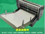 Máquina /Label del cortador de la etiqueta automática de la etiqueta A3 media que corta la máquina con tintas Hs2970