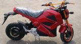 高品質の電気オートバイM3 Msx