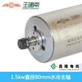 CNC Router husillo 1.5kw Er11 24000rpm 400Hz refrigerado por agua del huso