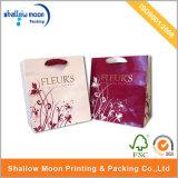方法カラー折るショッピング紙袋(QY150298)