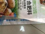 Sac de la garniture pp pour l'engrais/alimentation de empaquetage de farine