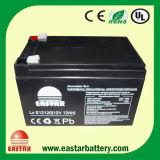 12V12Ah médicos Baterías Baterías de plomo ácido de la alarma de batería de Energía Solar