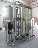 500L/H ROシステム水処理の浄水ライン