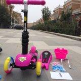 2018 Nouveau mode d'enfants avec trois roues scooter