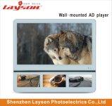 17inch TFT LCD affichage HD Digital Signage Player Publicité multimédia de réseau WiFi passager l'écran de l'élévateur
