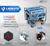 100%銅の電気5.5kw 380Vエンジンガソリン発電機