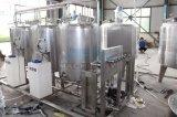 Sistema semi automatico di pulizia di CIP con macchina automatica di pulizia di CIP vendita calda superiore del grado/del riscaldamento elettrico