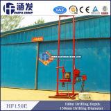 100m, HF150E económico y portátil del aparejo de perforación de pozo de agua