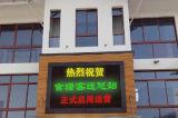 P10 affichage de message duel extérieur de la couleur LED