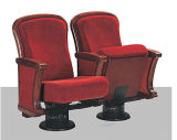 고전적인 단 하나 높이 주춧대 뒤 착석 VIP 의자
