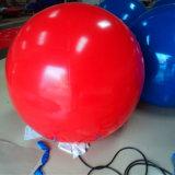 [هيغقوليتي] قابل للنفخ هليوم منطاد لأنّ إحتفال ([بل-0103])