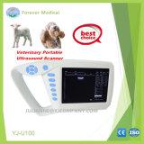 病院及びクリニック動物の使用の獣医の携帯用超音波のスキャンナー機械(YJ-U100)