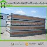 Casa prefabricada móvil del envase del edificio de la estructura de acero para la comodidad