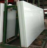 チンタオの工場6mmカーテン・ウォールのための8mm緩和された印刷ガラス